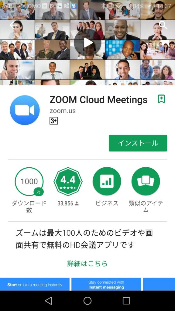 zoom6